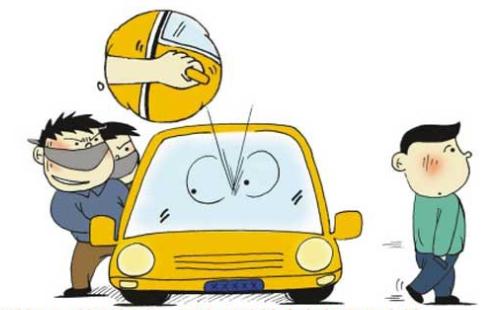 五种汽车防盗系统 免您后顾之忧