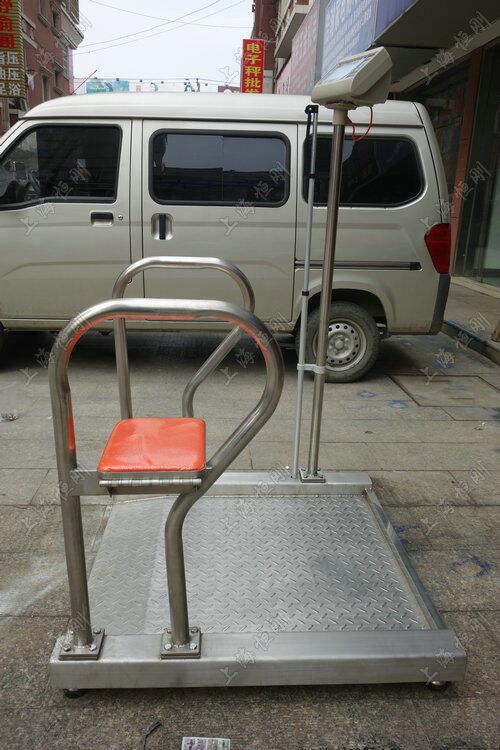 医院用轮椅磅