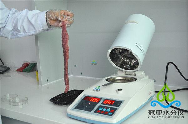 畜禽猪肉水分检测仪