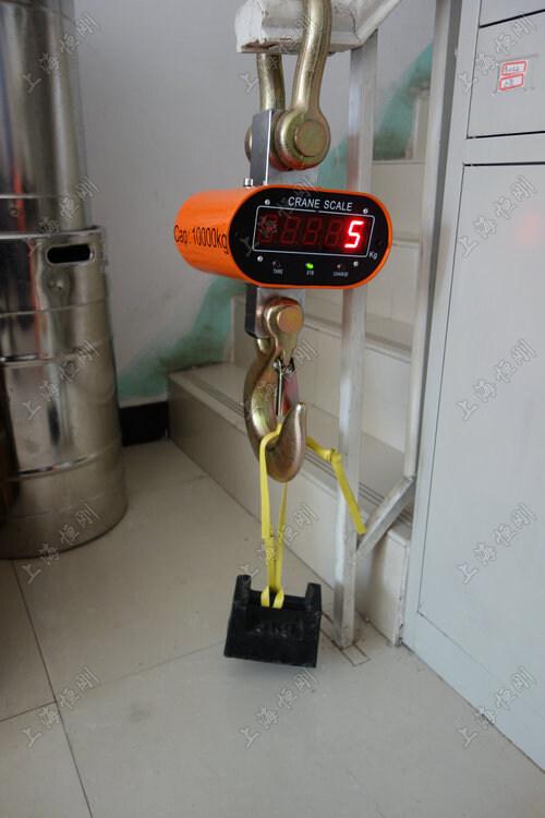 高精度电子吊秤