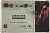 开关回路电阻测试仪HLY-III型