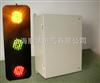 胜绪ABC-HCX-50-天车滑触线指示灯