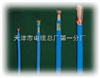 MHYV矿用传感器电话线MHYV-5*2*7/0.28