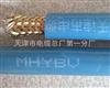 mhybv;mhybv-1*2*7/0.28矿用通信电缆