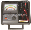 数显型绝缘电阻测试仪
