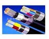 ZR-YJLV22ZR-YJLV22铠装阻燃铝芯电力电缆规格型号