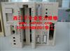 浙江专修西门子PLC S5系列停产模块维修