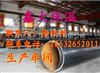 生产热力直埋保温管价格,供应直埋热力保温管道规格