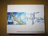 仓鼠组织蛋白酶,仓鼠组织蛋白酶K试剂盒