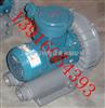 防爆氣泵,高壓防爆氣泵