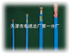 煤矿专用电缆型号规格大全