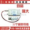VS-1800厂家直销无线微波传输设备伟福特品牌