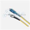 ST-SC单芯单模光纤跳线生产厂家