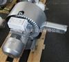 氣環式真空泵,抽真空氣泵,抽真空氣環式真空泵