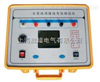 DWR-Ⅲ大型地网接地电阻测试仪
