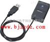 三丰处理器 接USB键盘信号线