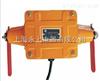 HFKLT2-3双向拉绳开关(上海永上开关厂021-63516777)