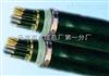 河北供应矿用电缆MKVV22控制电缆