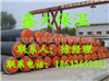 聚氨酯保温板材价格规格,聚氨酯保温板材厂家直销