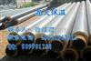 聚氨酯保温板标准,聚氨酯板型号