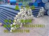 聚氨酯保温材料规格黑夹克管保温材料