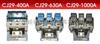 CJZ-400A,CJZ-630A,CJZ-1000A,CJZ-1500A交流接触器