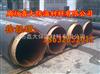 预制聚氨酯保温管生产厂家