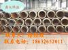 预制塑料直埋保温管规格,钢套钢蒸汽直埋保温管生产厂家
