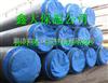 聚氨酯直埋保温管厂家 预制直埋保温管道