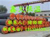 直埋聚乙烯保温钢管标准规格