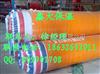 预制复合直埋保温管预制热水直埋保温板,产品详情