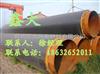 聚乙烯管套保温黄夹克管规格性能