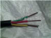 95折销售 MYJV3*2.5矿用电力电缆 橡塑电缆厂