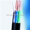 打折销售 MKVV矿用控制电缆 橡塑电缆厂