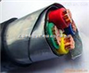 95折销售库存 MKVV22铠装控制电缆 橡塑电缆厂销售部