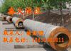 聚氨酯套钢保温管规格性能