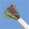 销售库存 NYAT(充油)通讯电缆-橡塑电缆厂