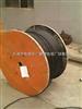本厂销售 HYV23铠装通讯电缆-天津电缆厂销售部