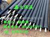 预制埋地保温钢管规格性能及型号