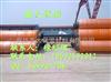 预制聚氨酯直埋复合保温管标准性能规格