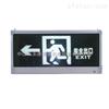 悬挂式消防应急标志灯,安全出口指示牌M-BLZD-1LROE I 5WAAK