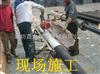 供应聚氨酯地沟式保温钢管