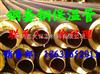 耐高温埋地复合蒸汽保温管的规格