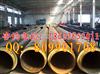直埋式高密度聚乙烯保温管的规格