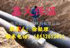 高密度聚乙烯保温管的型号