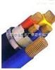 MYJV42 3.6/6KV 3*120矿用高压钢丝铠装电力电缆