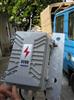 GSM电线变压器防盗报警器 DF-G110