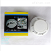 独立式烟雾报警器JTY-GD-SA1201
