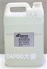DP-303强力型防静电液价格