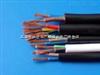 知名企业 ZR-YJVRP阻燃控制电缆厂家